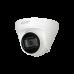 Dahua 4MP IR Turret Network Camera