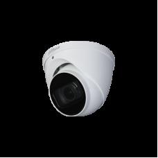 Dahua 4MP HDCVI IR Eyeball Camera